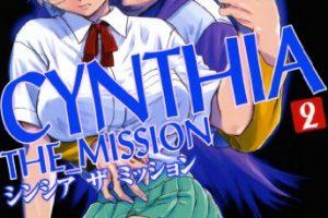 シンシア・ザ・ミッション(2)