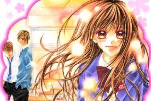 今日、恋をはじめます(1)