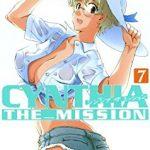 シンシア・ザ・ミッション(7)