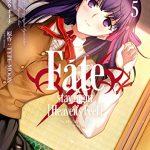 Fate/stay night Heaven's Feel(5)