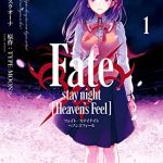 Fate/stay night Heaven's Feel(1)