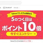 新eBookJapanトップページ