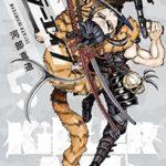 KILLER APE(5巻)