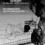 髑髏は闇夜に動き出す サードシーズン(1話)