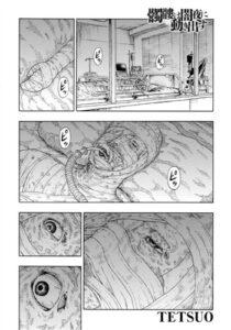 髑髏は闇夜に動き出すサードシーズン(7話)