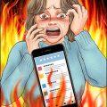 漫画「おばさんSNS炎上」ネタバレ!ネット上のトラブルに巻き込まれる主婦たちの悲劇!